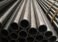 China Precision Metal Hollow Section Seamless Steel Tube 6-2500 Mm Outer Diameter company